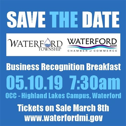 Save the Date Business Recognition Breakfast